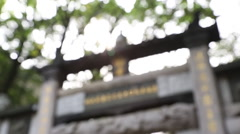 Stock Video Footage of beautiful sunset of Chinese Archways, Paifang from the park of peace 228-Dan