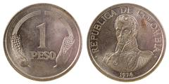 Old coin of columbia Stock Photos