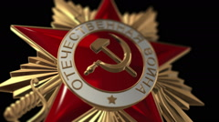 Order of the Patriotic War on a dark background Stock Footage