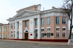 Gomel State Technical College - stock photo