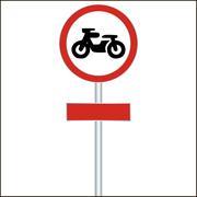 traffic sign forbidden entrance motorcycle - stock illustration