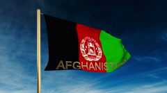 Afghanistan flag slider style with title. Waving in the wind with cloud Stock Footage