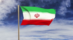 Iran flag waving in the wind. Green screen, alpha matte. Loopable animation Stock Footage