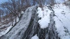Oshinkoshin waterfall, Hokkaido, Japan Stock Footage