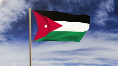 Jordan flag waving in the wind. Green screen, alpha matte. Loopable animation Stock Footage