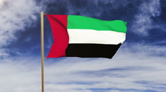 United Arab Emirates flag waving in the wind. Green screen, alpha matte Stock Footage