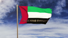 United Arab Emirates flag with title waving in the wind. Looping sun rises style Stock Footage