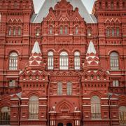 National Historic Museum at Red Square in Moscow, Russia Stock Photos