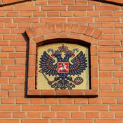 State symbols of Russia's, emblem of the double-headed eagle. - stock photo