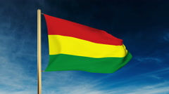 Bolivia flag slider style. Waving in the win with cloud background animation Stock Footage