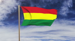 Bolivia flag waving in the wind. Green screen, alpha matte. Loopable animation Stock Footage