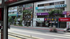 Stock Video Footage of moving footage of a shop named God