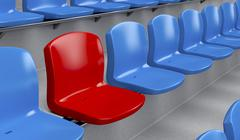 Unique seat - stock illustration