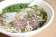 Chinese noodle soup - stock photo