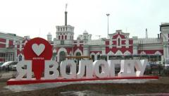 "The inscription ""I love Vologda"" against railway station Stock Footage"