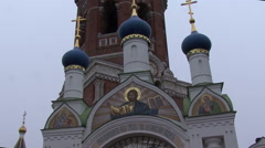 Dome of the Church Stock Footage