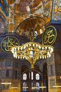 Stock Photo of Hagia Sophia interior at Istanbul Turkey