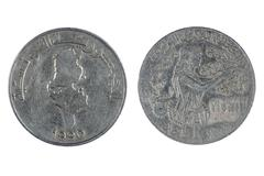 Tunisia coin dinar - stock photo