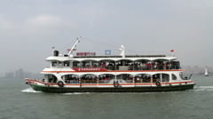 Ferryboat in Xiamen Island.HD Stock Footage