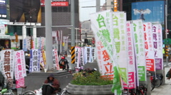 Taiwan Independence Sign.HD - stock footage