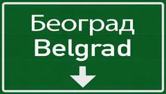 Belgrad Highway Road Sign - stock illustration