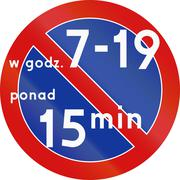 No Parking Over 15 Minutes In Specified Time in Poland Stock Illustration