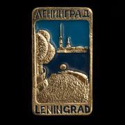 Soviet badge with two inscriptions Leningrad Stock Photos