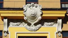 Soviet decoration on building Stock Footage