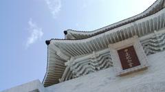 Taipei Liberty Square CKS Memorial Hall.HD Stock Footage