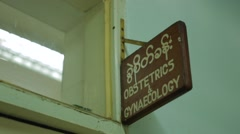 Signboard of Obstetrics and Gynaecology in hospital Stock Footage