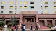 Facade of Ministry Of Environment Protection building with Kazakhstan flag Stock Footage