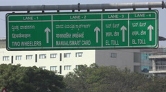 India, Bangalore, toll road, entrance to Electronics City Stock Footage