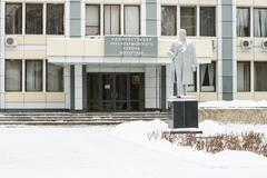 Main facade of administration building Krasnoarmeiskii city Volgograd Stock Photos