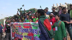 Bangladesh Victory Day in Dhaka, young men chanting slogans Stock Footage