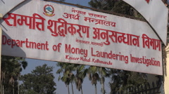 Money laundering investigation, ministry, politics, fighting corruption in Nepal Stock Footage