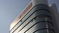 India, Mumbai, office tower of major Indian bank Stock Footage