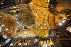 Hagia Sophia Architecture - stock photo