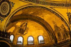 Hagia Sophia Architectural Details Stock Photos
