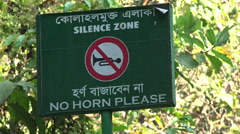 Bangladesh, rain forest, silence zone, no horn please, nature protection Stock Footage