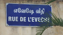 Street sign in Tamil and French, in Pondicherry, India Stock Footage