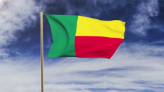 Benin flag waving in the wind. Green screen, alpha matte. Loopable animation Stock Footage