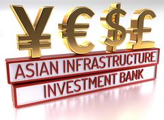 AIIB - The Asian Infrastructure Investment Bank - 3D Render - stock illustration