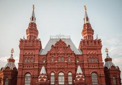 National Historic Museum at Red Square in Moscow, Russia - stock photo