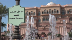 Emirates Palace entry in Abu Dhabi Stock Footage