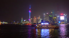 Shanghai - Pudong New Area Stock Footage