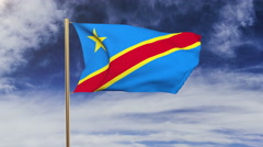 Democratic Republic of the Congo flag waving in the wind. Green screen, alpha Stock Footage