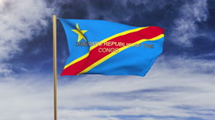 Democratic Republic of the Congo flag with title waving in the wind. Looping sun Stock Footage