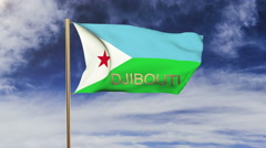 Djibouti flag with title waving in the wind. Looping sun rises style.  Animation Stock Footage