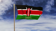 Kenya flag with title waving in the wind. Looping sun rises style.  Animation Stock Footage