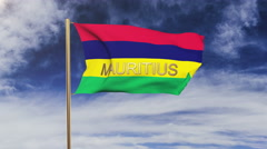 Mauritius flag with title waving in the wind. Looping sun rises style Arkistovideo